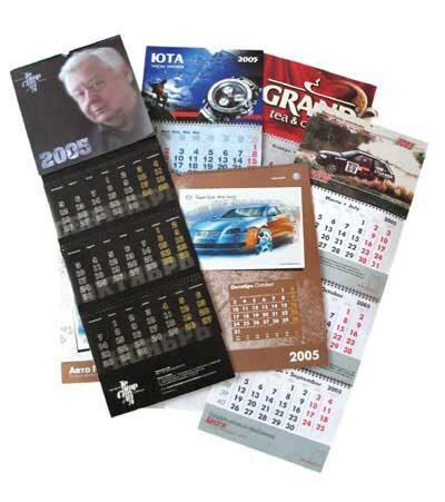 Url календари